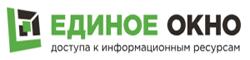 Бесплатная электронная библиотека онлайн «Единое окно к образовательным ресурсам»
