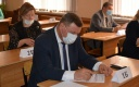 В Брянске прошла всероссийская акция «Единый день сдачи ЕГЭ родителями»